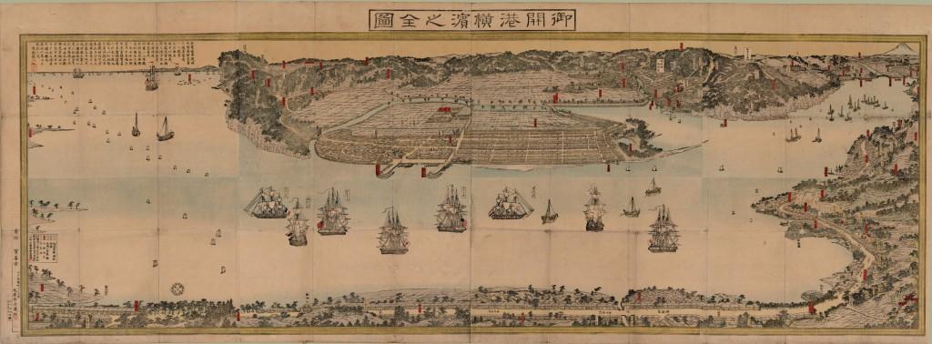 Gokaiko Yokohama no zenzu (1859)