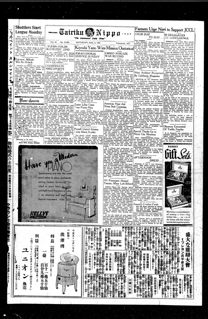 "Front page of the ""Tairiku Nippō"" (Continental Daily News), Saturday, December 6, 1941"