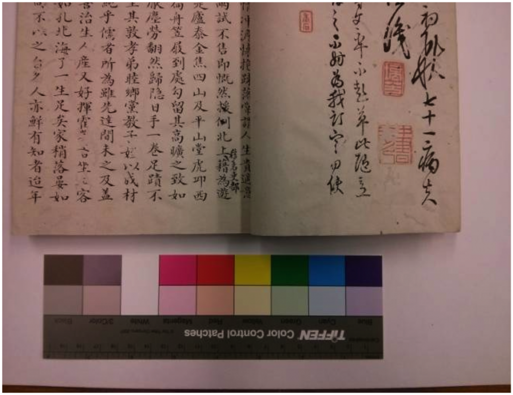 Document from the Puban collection. Photo by Anne Lama.