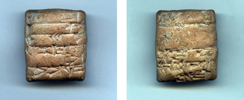 Front and back of a cuneiform tablet scanned by the flatbed scanner. For more information see http://cnerscollections.omeka.net/items/show/129