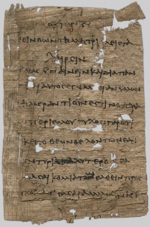 papyrus_001_001