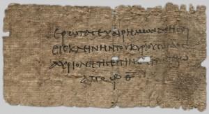 papyrus_002_001