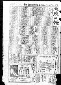 1908.01.06 - 17