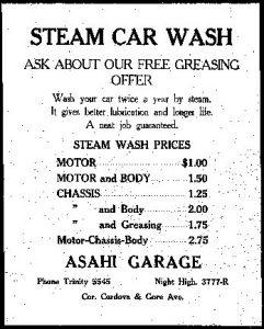 1940.07.12 - Ad